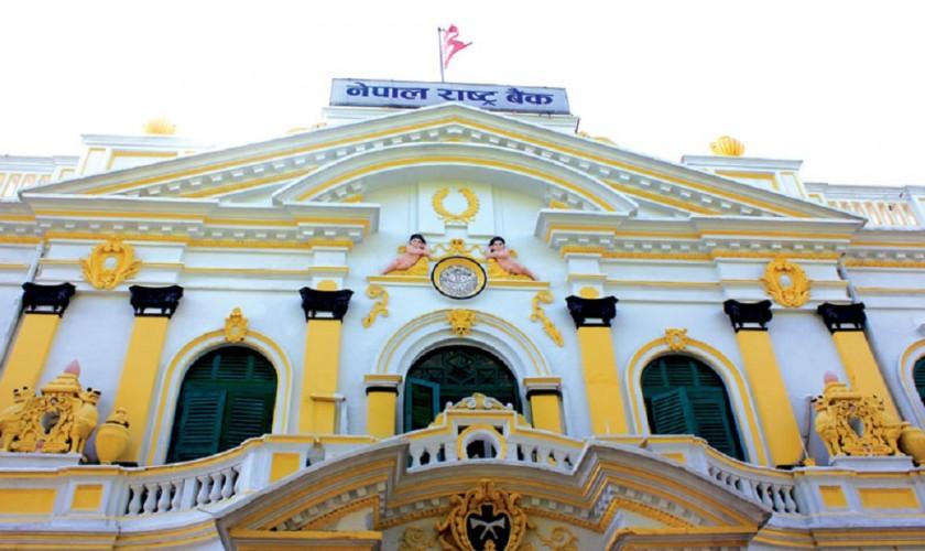 नेपाल राष्ट्र बैंकले  आज  १० अर्ब बराबरको ट्रेजरी बिल बिक्री गर्दै