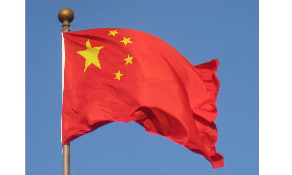 चीनद्वारा भड्काउ जीवनशैली अपनाउने  कम्युनिष्ट पार्टीका  २७० नेतामाथि कारबाही